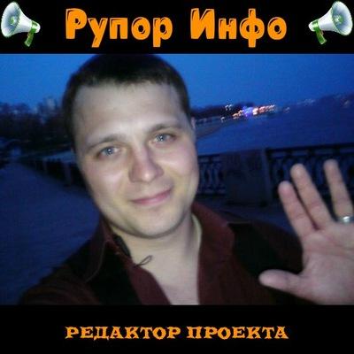 Леонид Романов, 31 июля , Красноармейск, id213155258