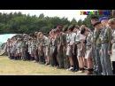 Obóz Harcerski Hufca ZHP Mielec Karwia 2012 - zajęcia z musztry piątek 13 lipca 2012r.