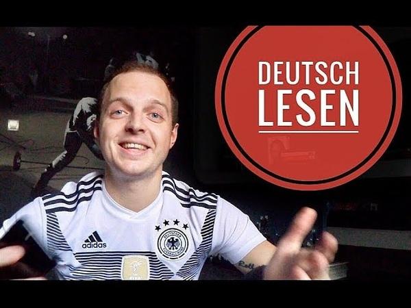 Чтение на немецком! Все правила чтения. Немецкий для начинающих. Deutsch lesen.