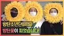 방탄소년단(BTS), '악스에서 웸블리' 더 멋있어진 귀국길! (190610 Incheon Airport)