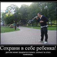 Екатерина Опанасенко, 17 сентября 1989, Нижний Новгород, id32657106