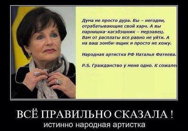 """Мурманские контрактники подтвердили отказ """"незаконно"""" воевать в Украине: """"Будет приказ главнокомандующего - все пойдут!"""" - Цензор.НЕТ 5680"""