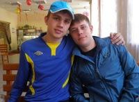Данил Иванов, 23 января , Санкт-Петербург, id143411611
