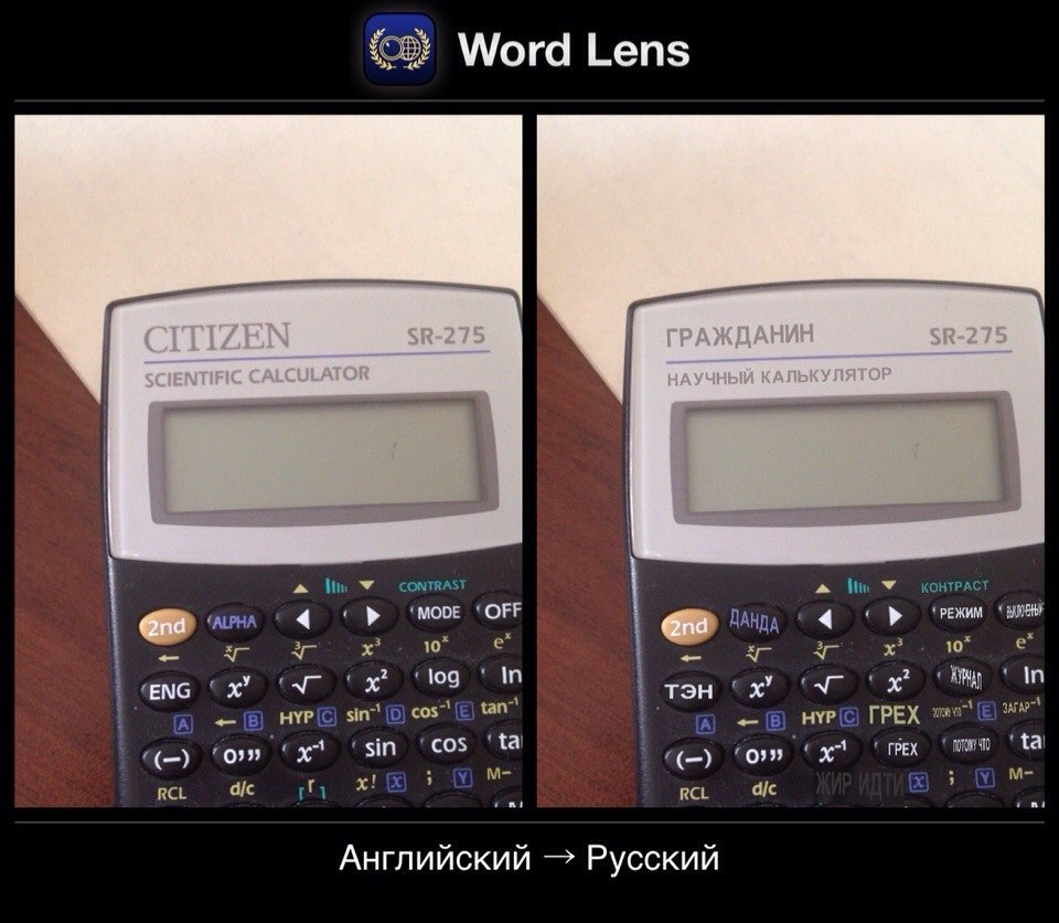 Word Lens Translator