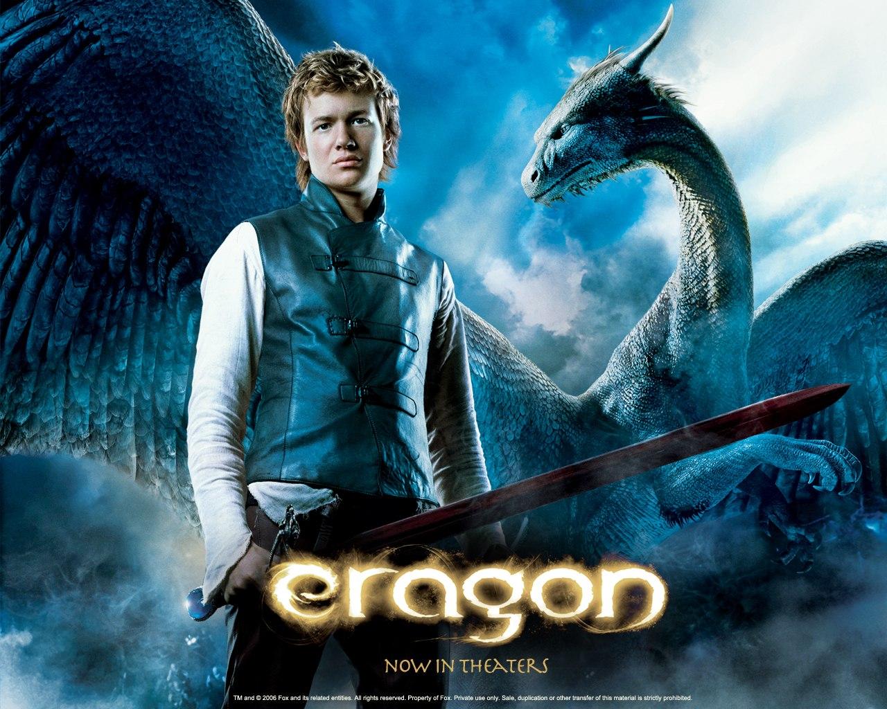 Сапфира дракон картинки 1 фотография