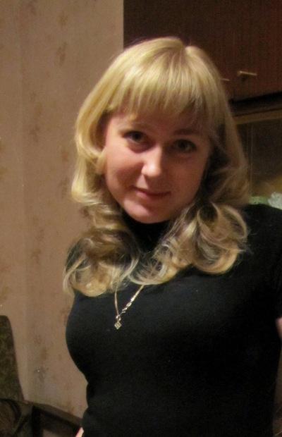 Ириска Векленко, 5 апреля 1997, Рубцовск, id100751703