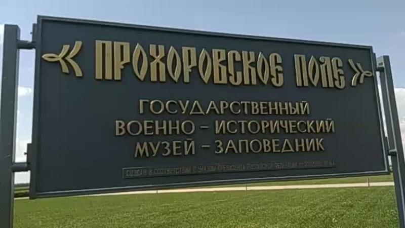 ЮНАРМИЯ г.Багратионовск - Live