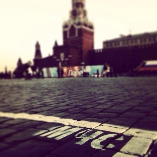 Овик Бгдоян | Москва
