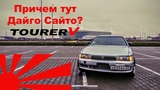 При чем тут Дайго Сайто/Daigo Saito? Toyota Cresta TourerV #Наш_Гараж