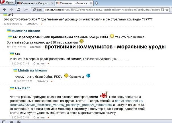 У России к украинским товарам конкретный длинный перечень претензий, - Роспотребнадзор - Цензор.НЕТ 938