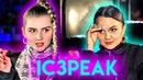 Угрозы ОТМЕНА КОНЦЕРТОВ деньги Хаски и Михалков IC3PEAK Все о Хип Хопе