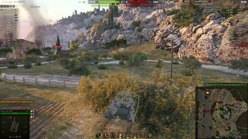 Играем на любимых танках ! Т127 , ИС 3 с МЗ и т54 первый образец
