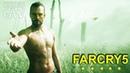 Far Cry 5 ➤ Апокалипсис по-эдемовски. Part 20