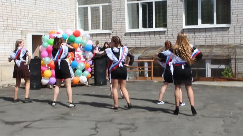 Танец Надежде Дмитриевне ВЫПУСК2019