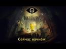 Dishonored 2 - Стелс или пропал!