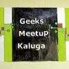Geeks Meetup Kaluga