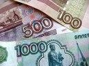 северная казна льготный период кредитования