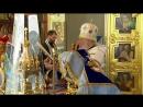 Богослужение Патриарха Кирилла.