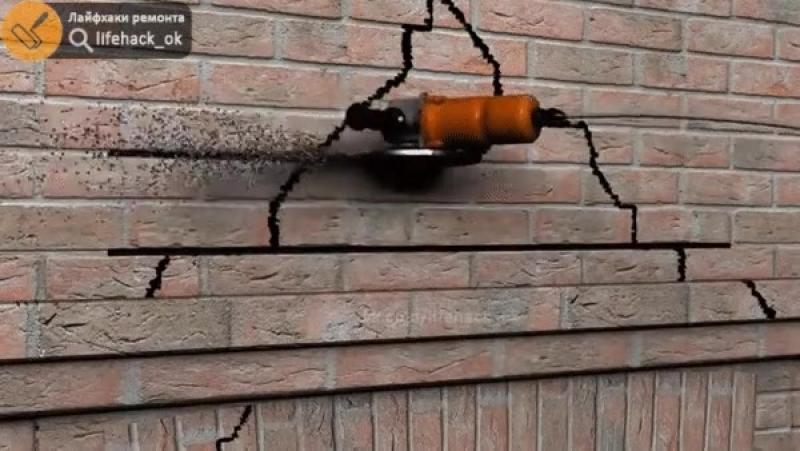 Как предотвратить разрастание трещины в доме.