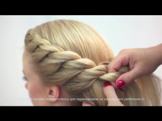 Техника плетения кос Елена Войнова How to do braiding