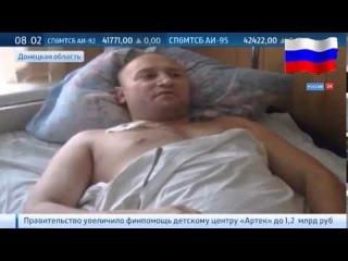 10.09.2014. 08:00 новости Россия 24. Обзор на сегодняшний день.