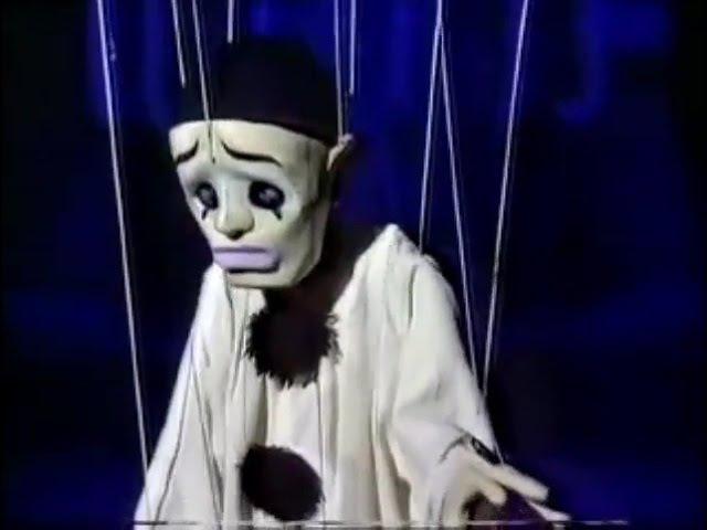 Пьеро Филипп Жанти Pierrot by Philippe Genty