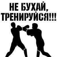 Tolik Boxer