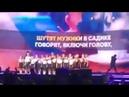 Детский хор поёт издевательскую песенку о пенсионной реформе
