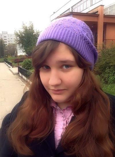 Sofi Sochneva, 20 июля , Москва, id164705669