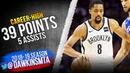Spencer Dinwiddie Career-HiGH 39 Pts 2018.12.12 Nets vs 76ers - 3rd Quarter Explosion! | FreeDawkins