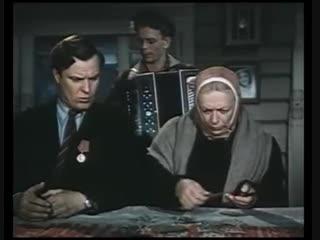 Отрывок из советского фильма.