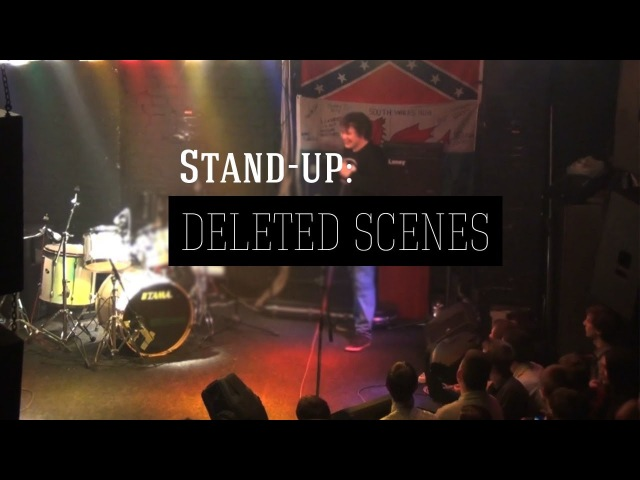 Stand-Up: Deleted Scenes