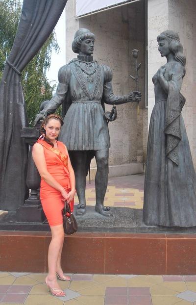 Татьяна Трофимова, 12 апреля 1982, Кирсанов, id145685819
