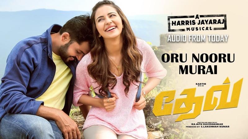DEV - Oru Nooru Murai Video Teaser (Tamil)   Karthi   Rakulpreet   Harris Jayaraj