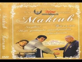 Maktub (O'zbek kino 2013)
