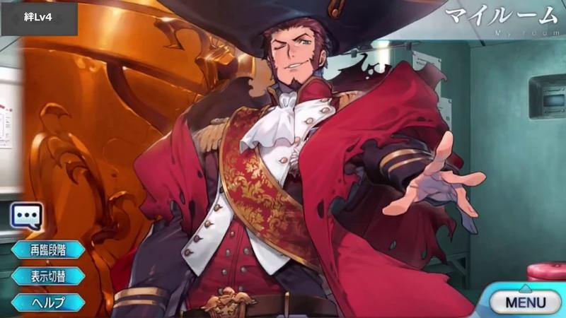 Fate/Grand Order - Napoleon Bonaparte Voice Lines (English Subbed)