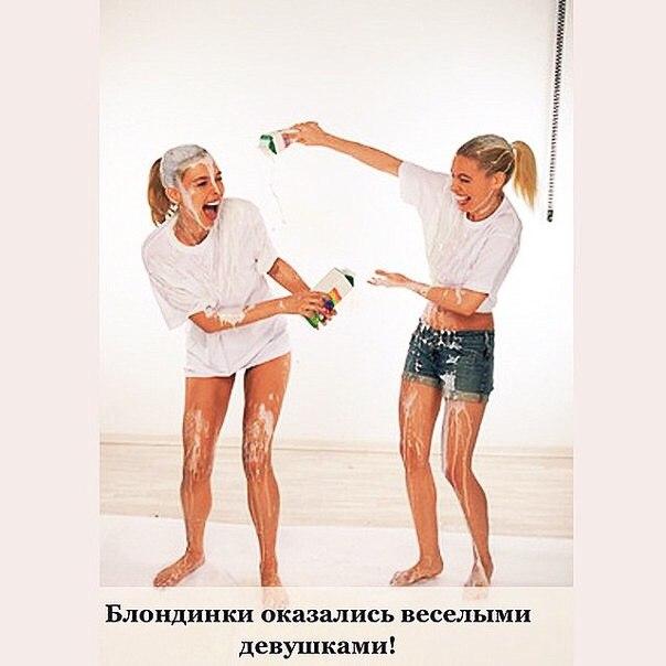 Светлана Степанковская | Москва