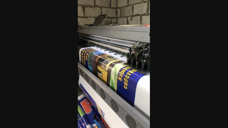 Печатаем баннеры дёшево 350 руб/м2