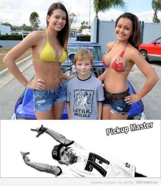 скачать пикаперы фото