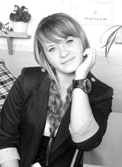 Алина Севостьянова, 6 марта 1997, Кривой Рог, id135249429