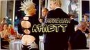 АРЛЕТТ (1997) комедия, криминал, пятница, кинопоиск, фильмы ,выбор,кино, приколы, ржака, топ