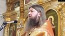 Проповедь в Неделю Антипасхи апостола Фомы 05.05.2019