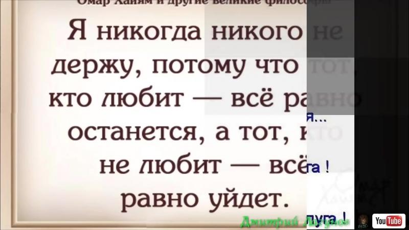 Лучшие_Цитаты_и_Афоризмы_13_720P.mp4
