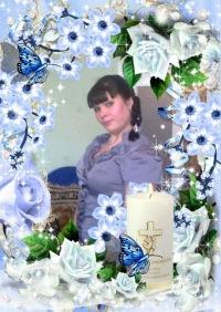 Екатерина Голобова, 17 марта 1983, Ростов-на-Дону, id177730878