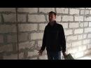 Штробление стен на Зеленина СПб
