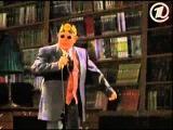 Смехопанорама: Петросян - Песня-пародия (08.05.00)
