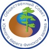 Зелёный мир и Общественный Совет южного берега