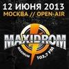 MAXIDROM 2013   12 июня