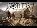 Самое время для братского приключения ´・ᴗ・ `