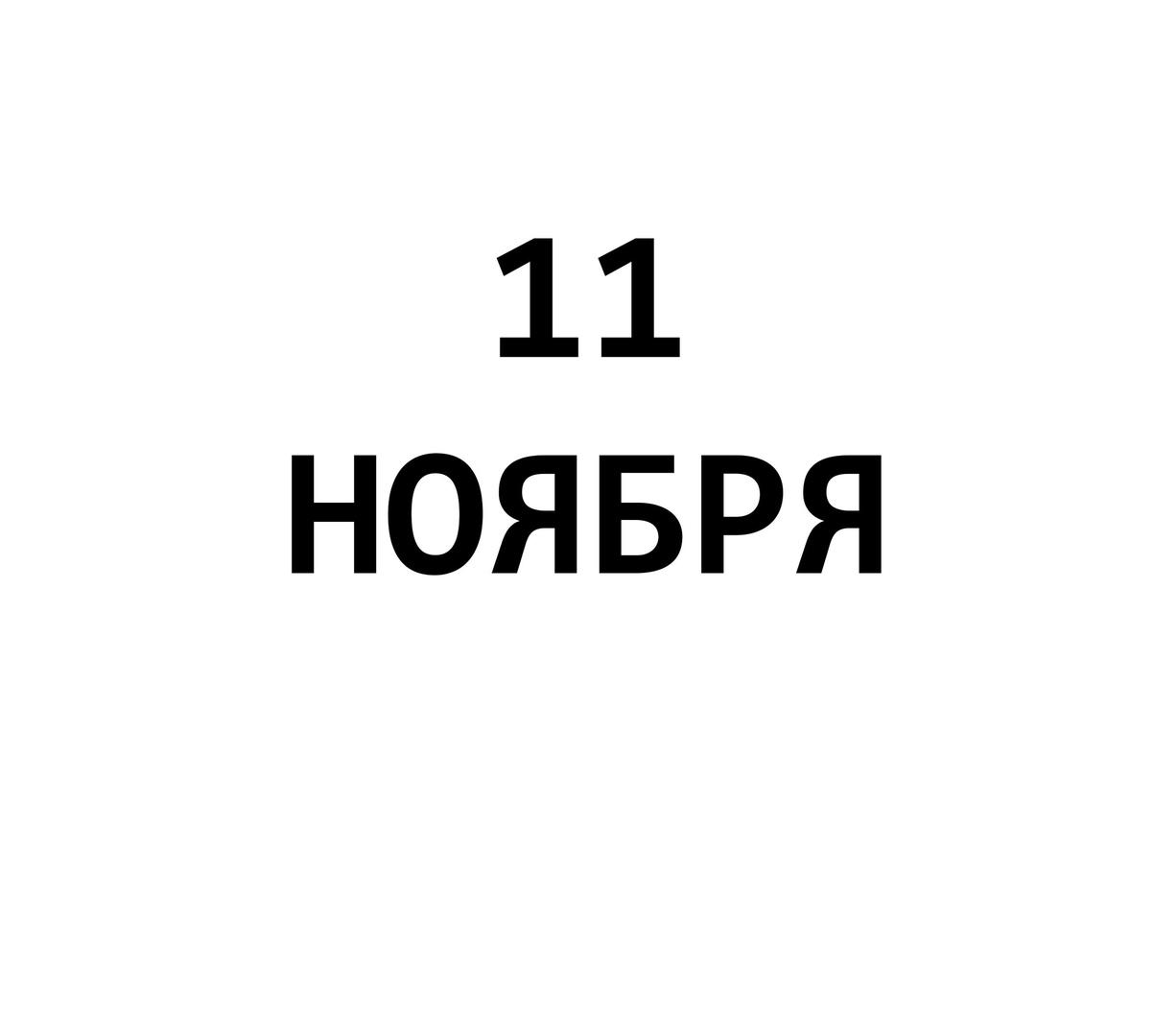 Афиша Тюмень Расстановки с А.Ф. Николаевым г.Тюмень
